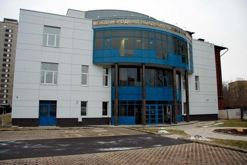 Международная академия air alaska
