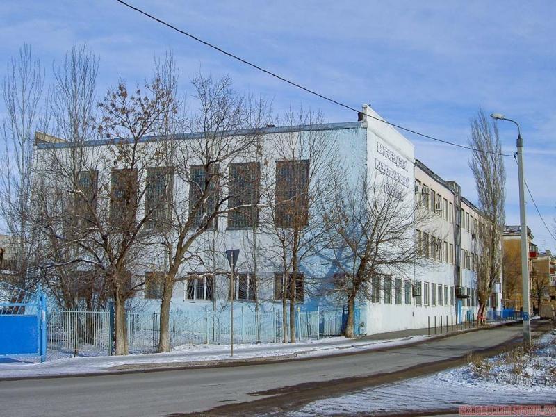 организации, училище 19 волгоград красноармейский район сайт наш век