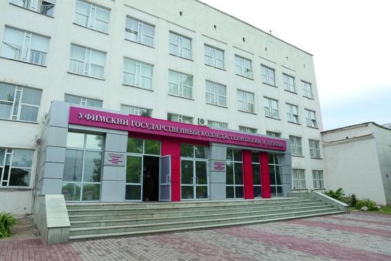 Колледж дизайна спб