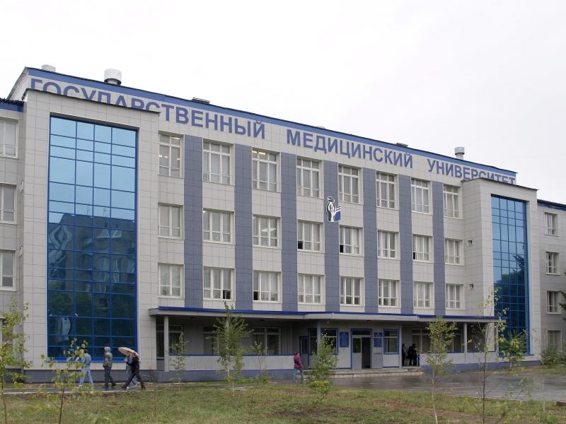Медицинский университет самара приемная комиссия 2015 кому сдать металлолом