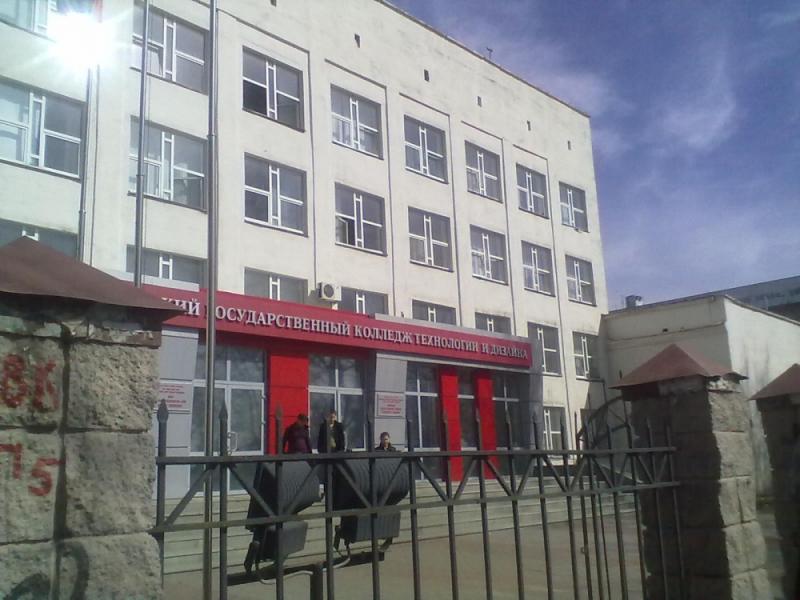 Институт технологий и дизайна уфа